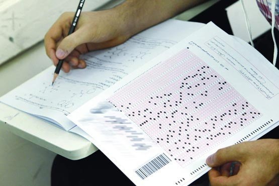 زمان اعلام نتایج بر اساس سوابق تحصیلی کنکور 98